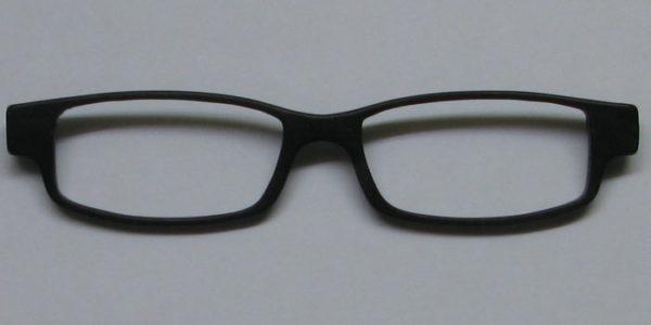 Hornbrille3